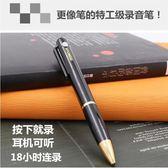 竊聽器錄音筆高清微型遠距降噪聲控超小寫字學生防隱形 XY276 【男人與流行】