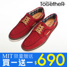 ToGetheR+【FTP16】MIT台灣製造,麂皮質感帆船鞋/休閒鞋(四色)