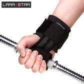 (超夯免運)助力帶握力帶健身手套引體向上助握護腕舉重防滑硬拉腕帶