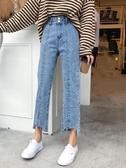 韓版高腰顯瘦九分褲學生牛仔褲直筒褲子女