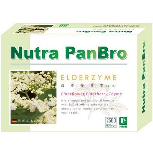 ◤兩盒加贈30粒鳳梨酵素◢弘茂生技 ELDERZYME 西洋接骨木精華素膠囊 80顆/盒