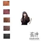 【WASK】 W415 促銷新款假髮長微卷蓬鬆 齊劉海全頂式高溫耐熱絲