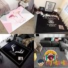 客廳地毯臥室滿鋪可愛可睡可坐床邊毯兒童地墊【淘嘟嘟】