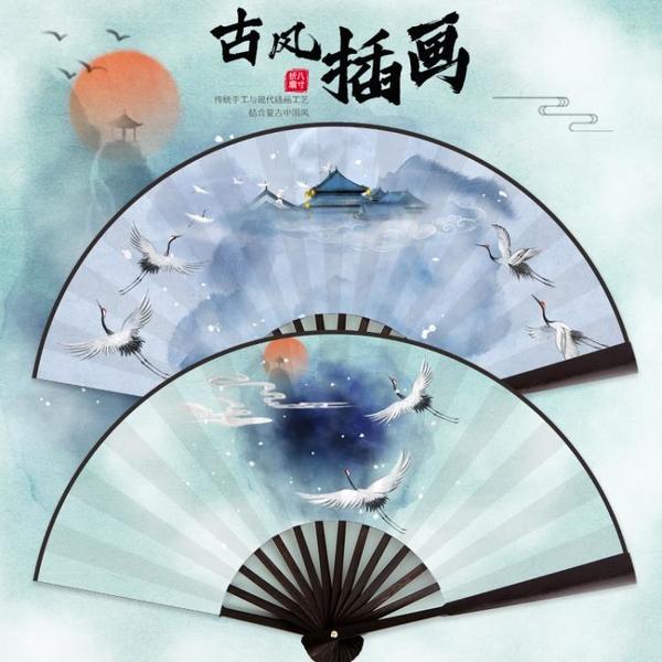 絹布古風插畫折扇男女學生仙氣中國風網紅霸氣漢服舞蹈配飾道具扇 怦然新品