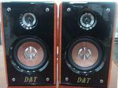 【中彰投電器】D&T(內建擴大機/USB)多媒體喇叭音箱組合,DT-50U【全館刷卡分期+免運費】