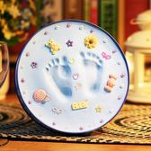 寶寶手足印泥新生兒手腳印彌月生日紀念品兒童嬰兒創意百天禮物『櫻花小屋』