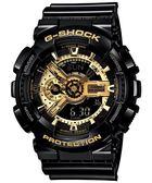 CASIO卡西歐G-SHOCK (GA-110GB-1A)黑金