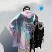 防曬衣男士夏季超薄透氣港風ins潮流潮流帥氣寬松連帽情侶防曬衣 電購3C