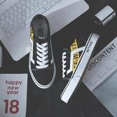 新款韓版學生百搭原宿板鞋街拍小黑鞋