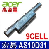 宏碁 ACER AS10D31 9芯 原廠規格 電池 GETWAY NV53A NV55C NV59C NV73A NV79C NS41I NS41IG NS51I