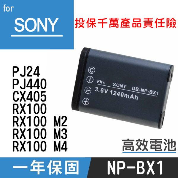 特價款@攝彩@索尼 SONY NP-BX1高效相機電池RX100 M2 M3 CX240 AS100 AS15 MV1 GWP88