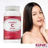 【GNC健安喜】靚白美顏 喜維C食品錠100mg 90錠