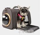 大號太空寵物艙包雙肩貓書包外出便攜貓包柯基帶貓咪狗包狗狗背包 【全館免運】