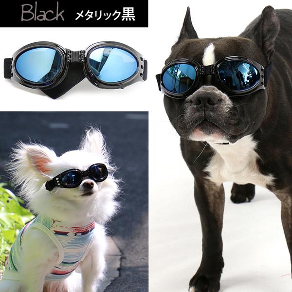 【PET PARADISE 寵物精品】PP 新款寵物護目鏡 - 黑 (S/M/L)【小型犬●中大型犬】 寵物墨鏡 護目鏡