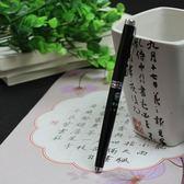 紫云莊王者書法筆專1書法鋼筆美工筆學生專用練字硬筆書法筆JY店長推薦好康八折