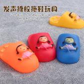 寵物玩具搪膠寵物發聲玩具 響笛小拖鞋磨牙發聲刺球 狗狗玩具 卡布奇诺