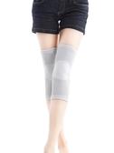 歐康樂互護膝蓋保護套保暖女男士老寒腿關節漆蓋老年人防寒冬護腿   MKS免運