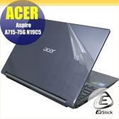 【Ezstick】ACER A715-75 A715-75G 二代透氣機身保護貼(含上蓋貼、鍵盤週圍貼) DIY 包膜