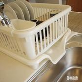 置物架 放碗架廚房瀝水架家用碗筷碗碟架帶水槽塑料 BF7133『男神港灣』