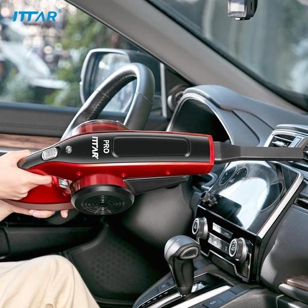 吸塵器 德國車載吸塵器無線家用手持式迷你小型充電強力大功率12V汽車用推薦