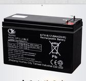 12V8ah蓄電池電動農藥噴霧器12伏照明音響消防備用UPS門禁12V電瓶igo 極度潮客