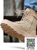 戰術鞋 盾郎高幫軍靴作戰靴男超輕減震特種兵戰術靴作訓鞋登山陸戰靴冬季 MKS薇薇