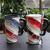 創意簡約辦公室陶瓷個性大容量馬克咖啡杯帶蓋勺男女生家用喝水杯【限時85折】