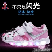 兒童髮光鞋2019春季新款男女寶寶燈鞋小童防滑帶燈兒童燈鞋亮燈鞋 交換禮物