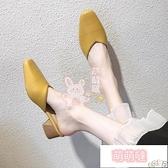 高跟拖鞋 包頭半拖鞋女外穿涼鞋夏粗跟高跟涼拖時尚風【萌萌噠】