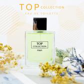 TOP COLLECTION 男孩香水 100ml (TC8013)【櫻桃飾品】【30082】