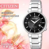【公司貨保固】CITIZEN EW1790-57E 光動能女錶