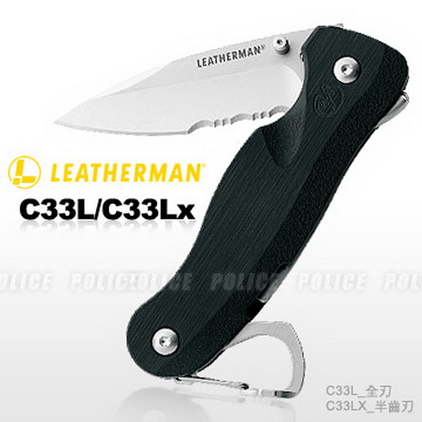 美國LEATHERMAN CRATER折刀(公司貨)#860111
