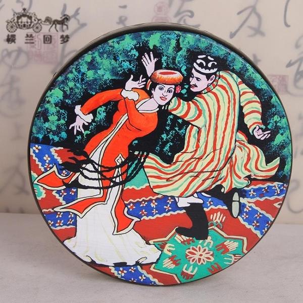 正宗新疆手工彩繪鼓麥西來甫手鼓維吾爾族樂器舞蹈表演道具牛皮鼓1入