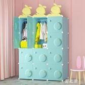 衣櫃 簡易衣柜簡約現代家用省空間小戶經濟型實木組裝兒童宿舍租房布櫥 CP4795【野之旅】