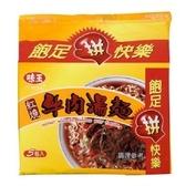 味王紅燒牛肉麵83g x5包【愛買】