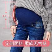 孕婦牛仔褲秋冬裝外穿長褲子冬天加絨加厚麥吉良品