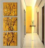 冰晶玻璃裝飾畫客廳無框畫玄關走廊掛畫豎版三聯畫壁畫仿油畫豐收LG-67042