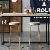 雙十一返場促銷北歐鐵藝酒吧椅個性創意吧台桌椅組合金屬實心家用吧凳金色餐椅子jy