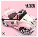 兒童電動車四輪汽車充電玩具車可坐人小孩寶寶女孩遙控童車公主款 大宅女韓國館YJT