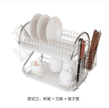 304不銹鋼 雙層碗架 碗碟架 廚房置物架【款式三:杯架+刀架+筷子笼】