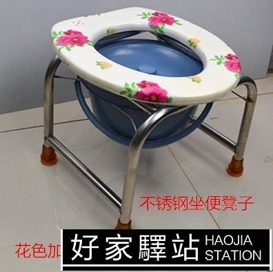 加厚坐便椅孕婦病人行動馬桶殘疾人坐便器老人坐便凳不銹鋼座便器