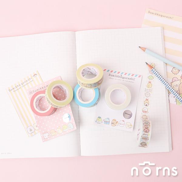 【角落生物紙膠帶v3】Norns 正版授權 文具裝飾貼紙