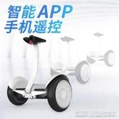 免運 鋰享智慧電動平衡車雙輪成人代步車兩輪兒童體感思維車帶扶桿越野LLRJ3 凱斯盾