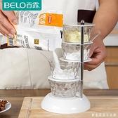 百露旋轉調料盒立體式調味盒廚房調料架組合鹽罐廚房家居用品家用 聖誕節免運
