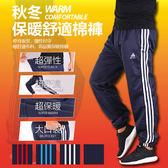 CS衣舖【現貨★2件398元】加大尺碼 內刷毛 彈性 保暖 運動棉褲 702