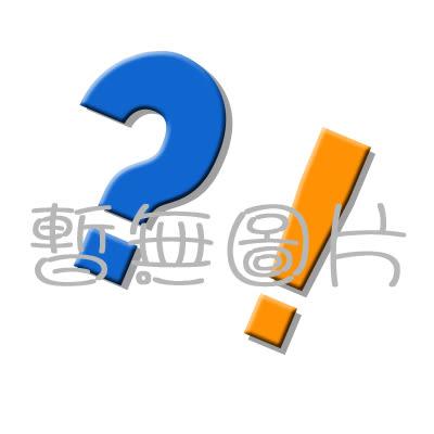 華碩ASUS Zenfone 5(A500CG)手機螢幕抗藍光保護貼(裸裝)▼一組4張▼
