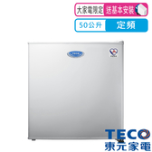 TECO東元 50L單門小冰箱 R0512W (含拆箱定位+舊機回收)