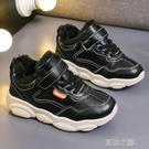 女童鞋 兒童鞋子女童運動鞋新款加厚小熊鞋大棉男童小白鞋 快速出货