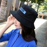 日系漁夫帽子女夏天休閒百搭遮陽防曬太陽帽情侶潮人正韓字母盆帽