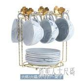 咖啡杯套裝新款杯碟歐式創意大理石水果花茶陶瓷耐熱玻璃煮茶器 FR13232『俏美人大尺碼』